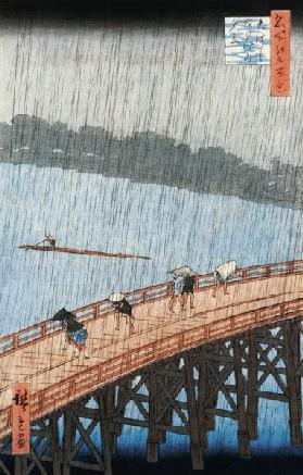 Sudden Shower over Shin-Ohashi Bridge and Atake (Ohashi Atake no Yudachi), from the series 'Meisho E 19th