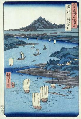 Magami River and Tsukiyama, Dewa Province (woodblock print) 19th