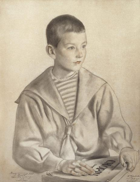 Portrait of Dmitri Dmitrievich Shostakovich (1906-75) as a Child 1919 cil o