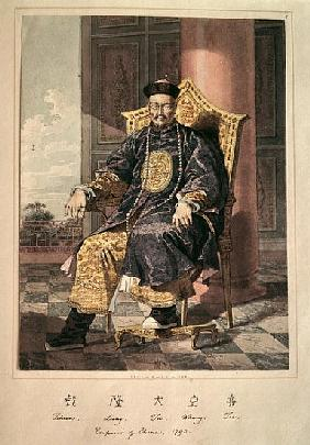 Portrait of Tchien Lung Emperor