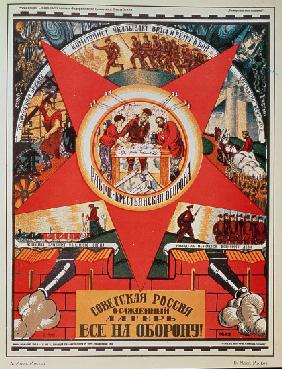 Long live the Pacifist Army of the Workers, Russian propaganda poster 1920