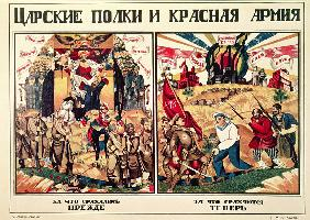 What People used to Fight for, and What People Fight for Now, from The Russian Revolutionary Poster  1925