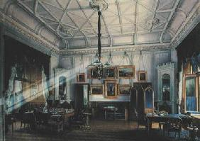 Blue Study of Emperor Alexander II (1818-81) in the Farm Palace 1860  on