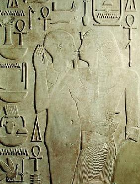 Sesostris I (ruled 1971-28 BC) being Embraced by the God Ptah, relief from the Temple of Amun, Karna