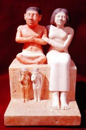 Statuette of the dwarf Seneb and his family c.2475 BC