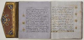 Page from a Quran 1450