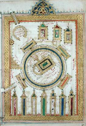 The Great Mosque of Mecca, from 'Dalail al Khairat'