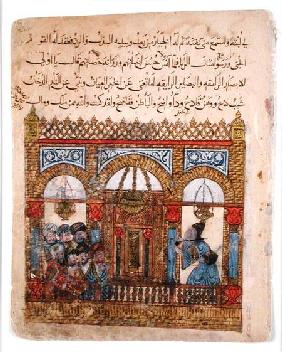 Interior of a Mosque, from 'The Maqamat' (The Meetings) c.1240