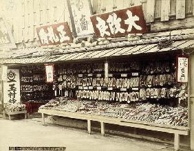 Shoe shop in Kyoto, c.1890 (hand-coloured photo) 19th