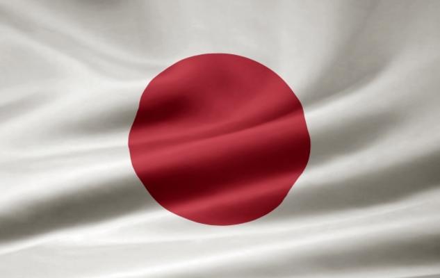 Bild:  Juergen Priewe - Japanische Flagge