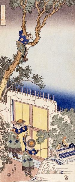 Kunstdruck von Katsushika Hokusai - A Chinese Guard Unlocking The Gate Of A Frontier Barrier