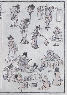 Daily life gestures, from a Manga (colour woodblock print) 19th