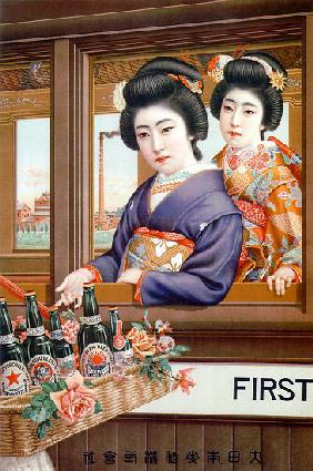 Japan: Advertising poster for Dai Nippon Brewery beers c. 1910