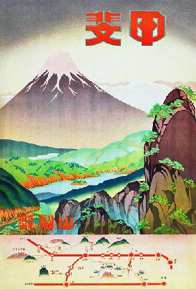 Japan: 'Fields of colour, Yamanashi Prefecture'. Japanese Railways 1930s