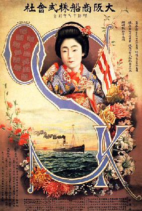 Japan: Poster advertisement for the Osaka Mercantile Steamship Company 1909