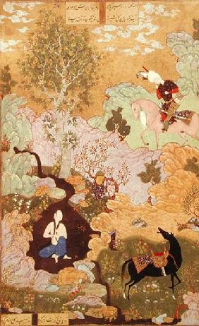 Or 2265 Khusrau sees Shirin bathing in a stream, from the Khamsa of Nizami 1539-43