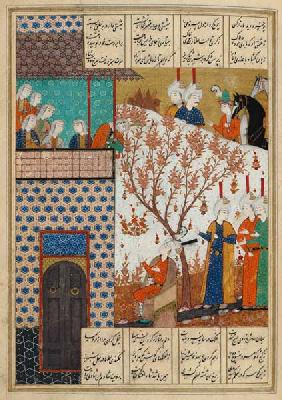 Ms D-212 fol.91a Khosro before Shirin's Palace, illustration to 'Khosro and Shirin', 1176 c.1550
