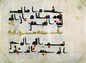 Ms.E-4/322a Fragment of the Koran, 9th century, Abbasid caliphate (750-1258) (parchment) 19th