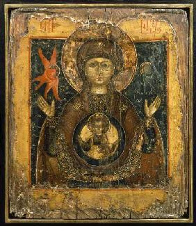 The Mother of God of the Sign, icon late 17th