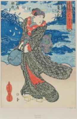 Japanese woman by the sea (colour woodblock print) 1780