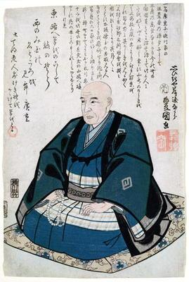 Memorial Portrait of Ando Hiroshige (1797-1858) (woodblock print) 1780