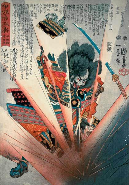 Masakiyo blown up by a Land Mine at Kawanakajima c.1848