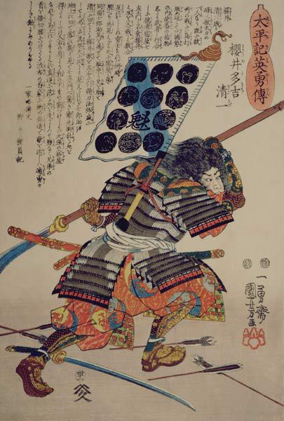 Sakuri Takichi Kiyokazu while delivering a blow with his Naginata